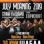 July-Morning-2019-Shabla
